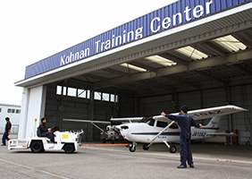 Konan Training Center