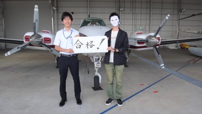 事業用操縦士2名、計器飛行証明2...